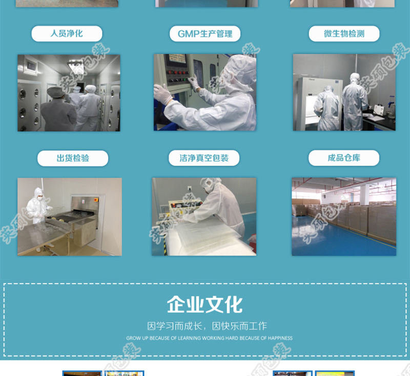 外科手术医疗器械包装盒